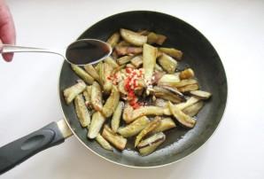 Острая закуска из баклажанов - фото шаг 9