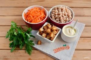 Салат с кириешками и фасолью - фото шаг 1