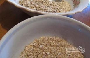 Печенье с отрубями - фото шаг 3