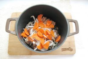 Свинина в сметанно-томатном соусе - фото шаг 5