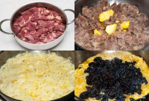 Мясо с сухофруктами - фото шаг 1