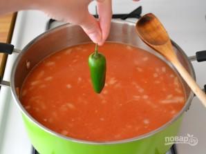 Суп овощной с вермишелью - фото шаг 5