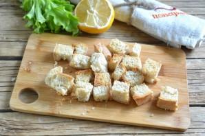 Салат из филе индейки - фото шаг 4