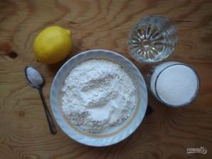Постный лимонный пирог - фото шаг 1