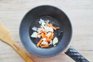 Карп запеченный в сметане с овощами - фото шаг 2