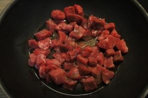 Жаркое с овощами и говядиной - фото шаг 1