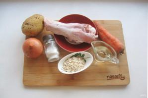 Диетический суп из индейки - фото шаг 1