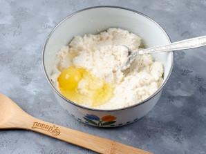 Сырники из обезжиренного творога - фото шаг 3
