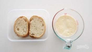 Французские тосты к завтраку - фото шаг 1