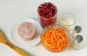 Салат с ветчиной, фасолью и корейской морковью - фото шаг 1