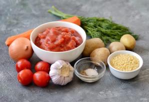 Томатный вегетарианский суп - фото шаг 1