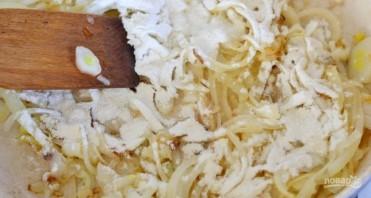 """Суп """"Харчо"""" с говядиной (оригинальный рецепт) - фото шаг 3"""