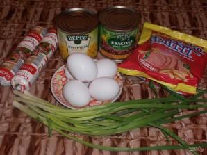 Салат из фасоли и яиц - фото шаг 1