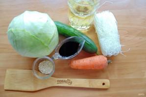 Китайский салат с крахмальной лапшой - фото шаг 1