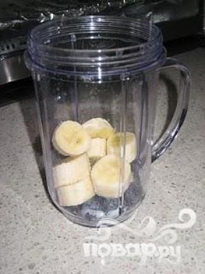 Бананово-черничный Смузи - фото шаг 3