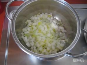 Овощной крем-суп с сухариками - фото шаг 1