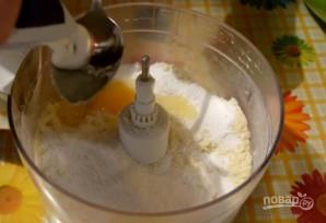 Творожно-кокосовый пирог  - фото шаг 2
