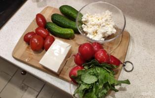Салат с творогом и овощами - фото шаг 1