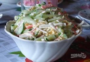 Салат с сулугуни - фото шаг 4