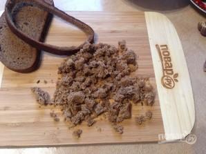 Шарики из брынзы с оливками в хлебных крошках - фото шаг 1