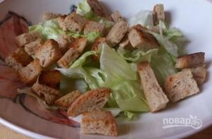 Салат с ветчиной и сухариками - фото шаг 10
