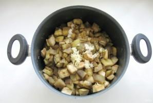 Закуска из баклажанов с помидорами на зиму - фото шаг 5