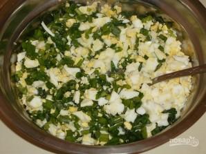 Пирог с луком и яйцами - фото шаг 9