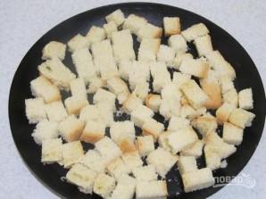 Луковые сухарики к салатам и супам - фото шаг 1