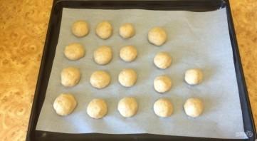 Сырные булочки на завтрак - фото шаг 4