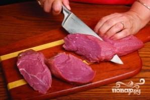 Мясо по-пражски - фото шаг 1
