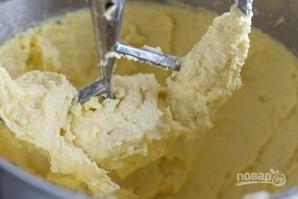 Неаполитанское печенье - фото шаг 3
