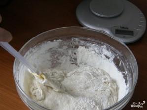 Постный дрожжевой пирог - фото шаг 3