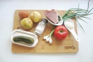 Салат с картошкой и ветчиной - фото шаг 1