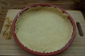 Пирог с курицей и цукини - фото шаг 1