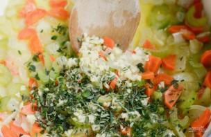 Суп из риса и индейки - фото шаг 3