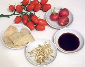 Салат с рубцом - фото шаг 1