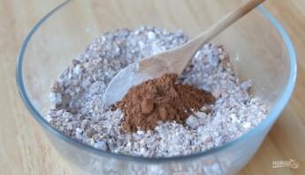 Шоколадные конфеты с орехами и коньяком - фото шаг 2
