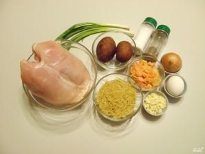 Суп с куриными фрикадельками - фото шаг 1
