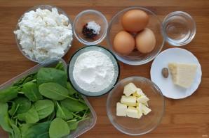 Киш со шпинатом и сыром - фото шаг 1