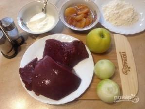 Говяжья печень с курагой и яблоком - фото шаг 1