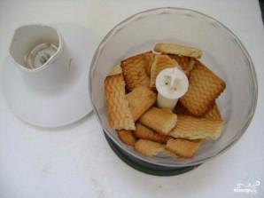 Творожный пирог с лимоном - фото шаг 1