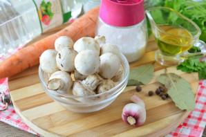 Маринованные грибы с морковью - фото шаг 1