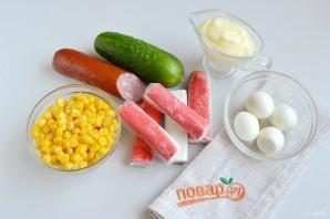 Крабовый салат порционный - фото шаг 1