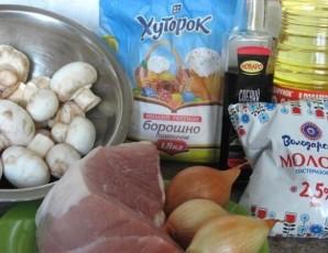 Свинина в молоке на сковороде - фото шаг 1