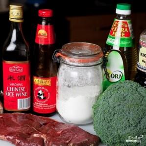 Говядина с брокколи - фото шаг 1