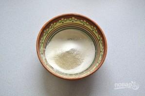 Овсяные лепешки в духовке - фото шаг 2