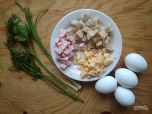 Сытные кексы на завтрак - фото шаг 2