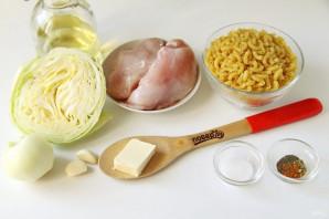 Макароны с капустой и курицей - фото шаг 1