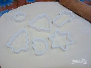 Рождественское печенье из творога - фото шаг 3