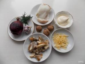 Салат с кальмарами, грибами и орехами - фото шаг 1